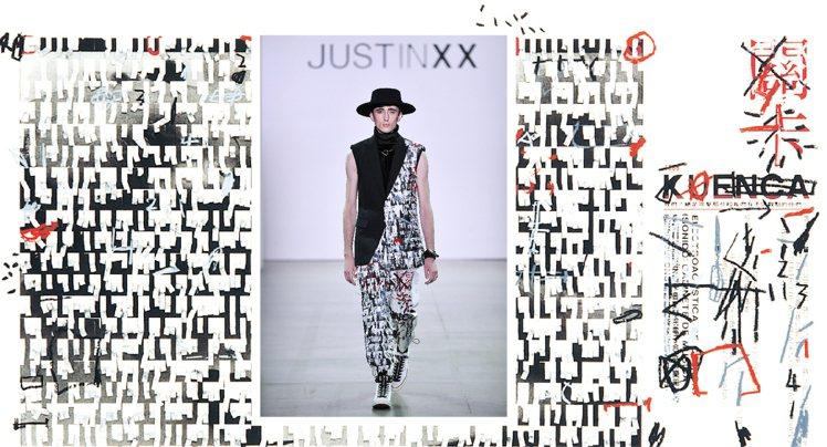 周裕穎和藝術家莊普合作。演繹服裝上的「方寸印畫」。圖/JUST IN XX提供