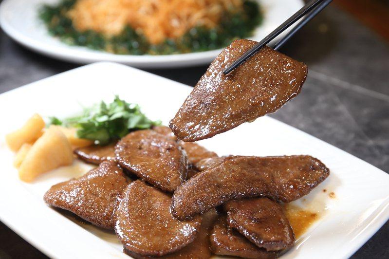 香煎豬肝,每份310元。記者陳睿中/攝影