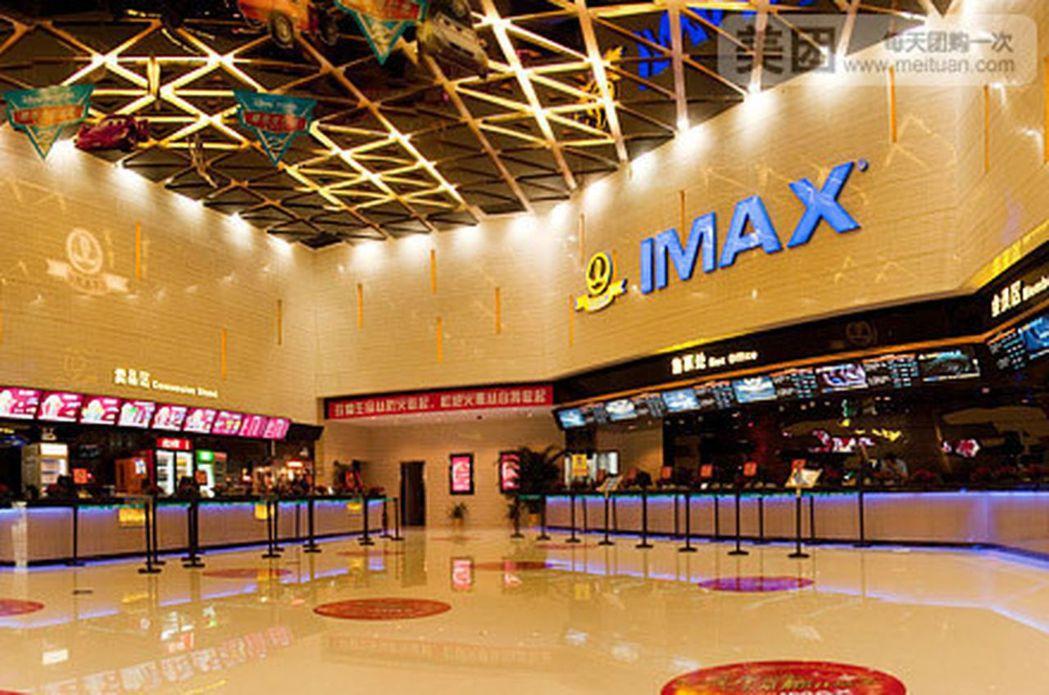 新冠肺炎疫情打擊下,大陸電影院面臨最嚴重慘況。示意圖/翻攝自網路
