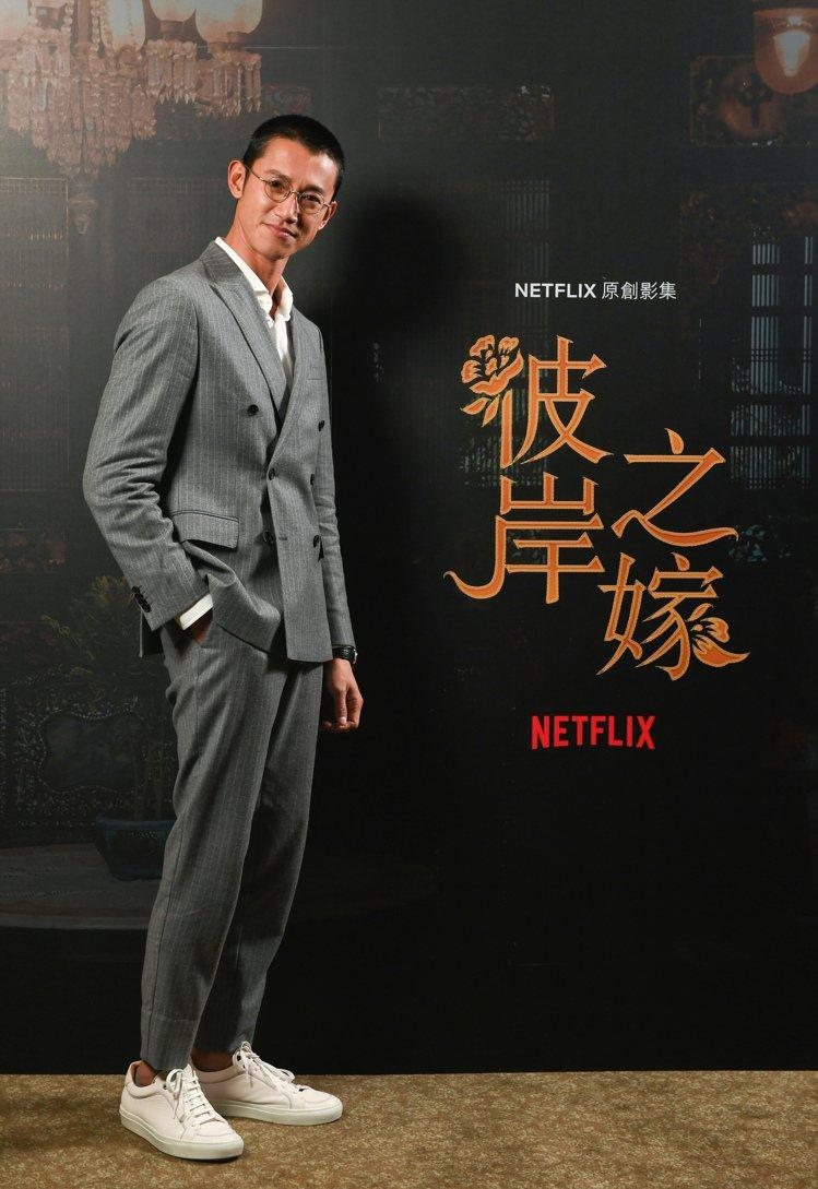 圖/Netflix提供