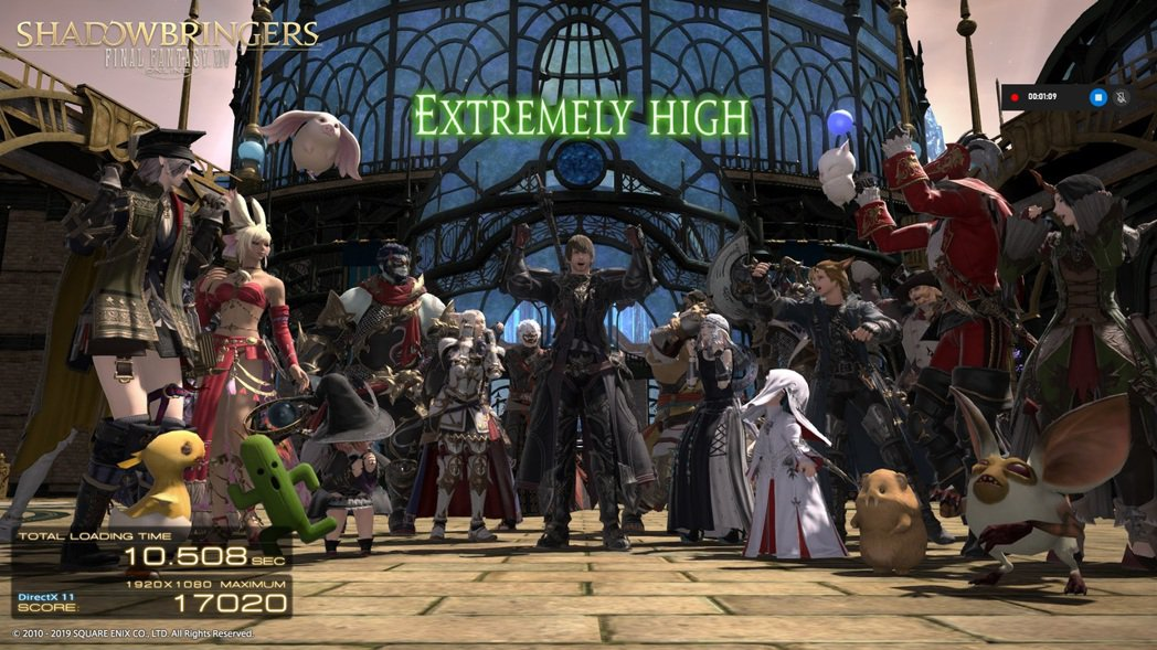 FINAL FANTASY XIV:Shadowbringers以最嚴苛MAXI...