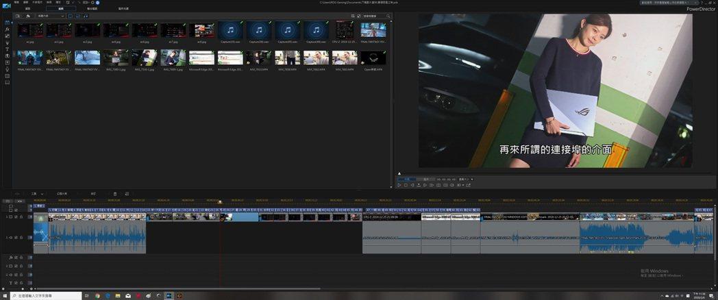 影音轉檔以威力導演18進行4K影片編輯出5分13秒影片並配合特效。 彭子豪/攝影