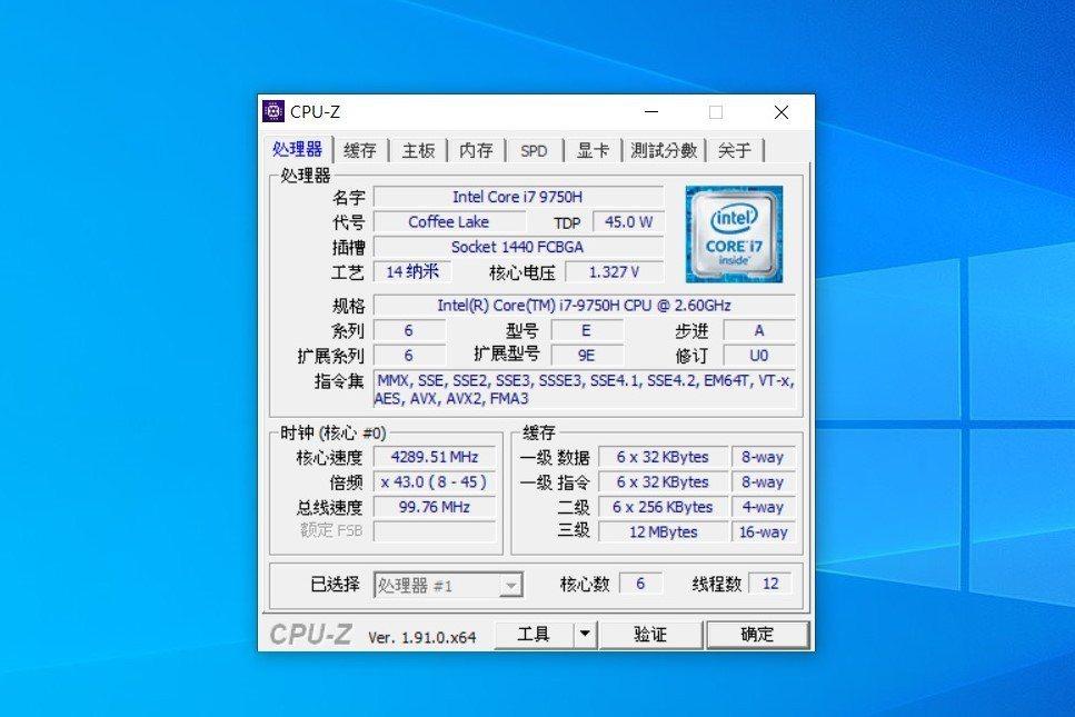 處理器採用英特爾第9代Core i7-9750H。 彭子豪/攝影