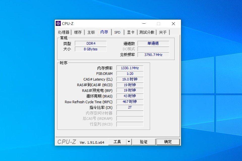 記憶體為DDR4 8GB(可升級至32GB)。 彭子豪/攝影