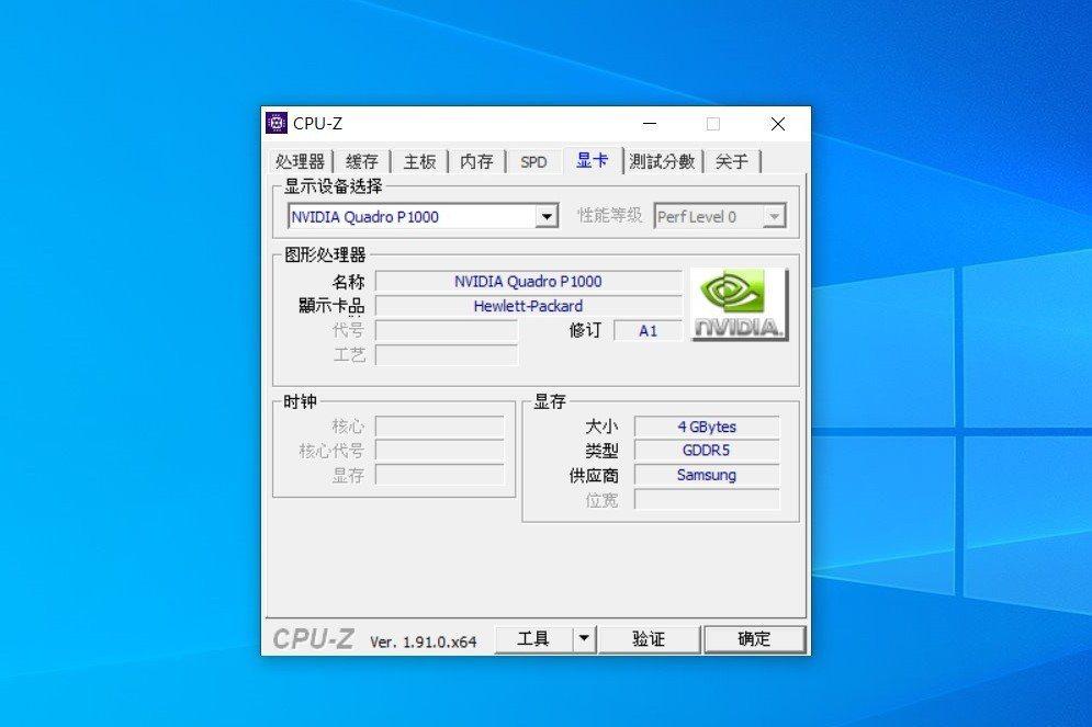 顯示晶片為NVIDIA Quadro P1000(4GB GDDR5)。 彭...
