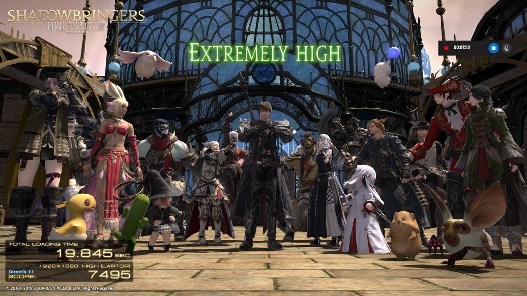 遊戲FINAL FANTASY XIV:Shadowbringers以最嚴苛MA...