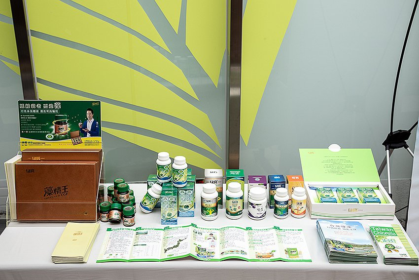 台灣綠藻產品品質獲肯定。 台灣綠藻公司/提供