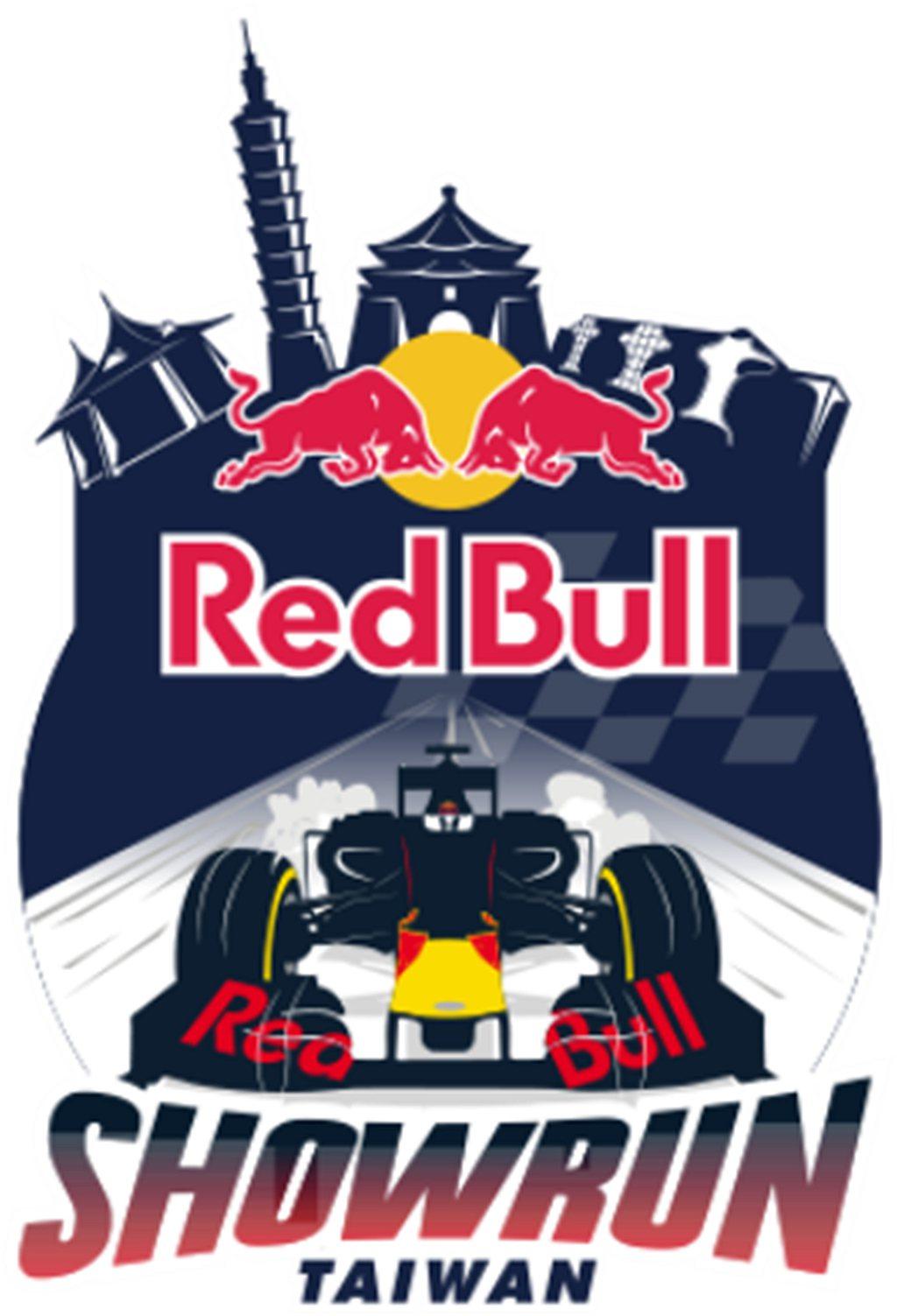 原訂於3月登台的Red Bull Formula One Showrun活動將暫...