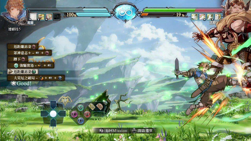 玩家可以利用遊戲中的「戰術模式」,精進自己的各種技巧,透過完成任務的方式,挑戰學...