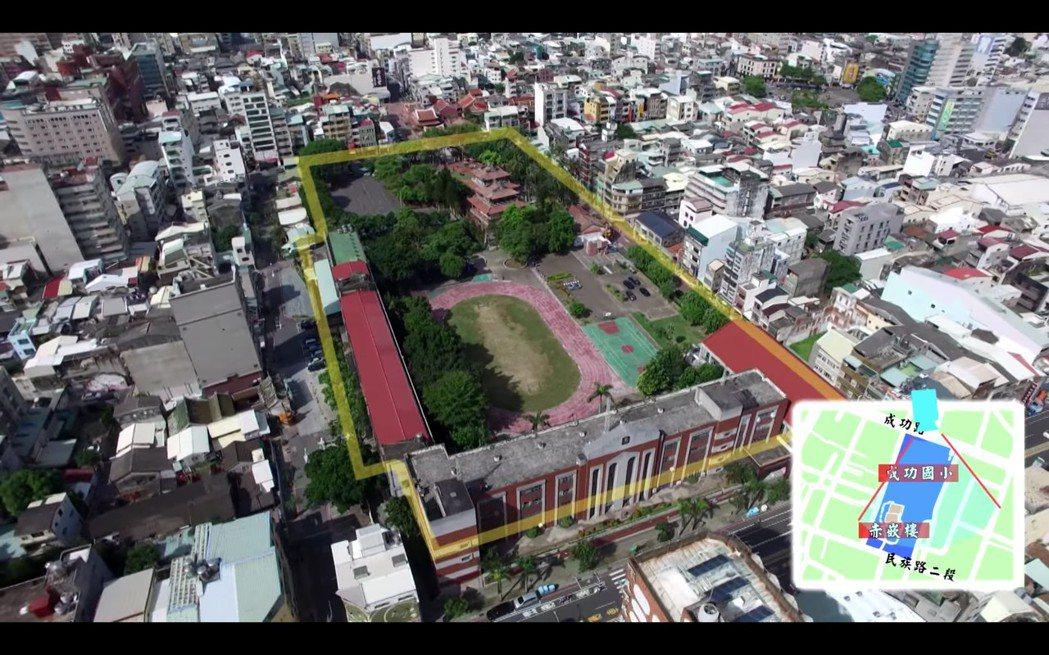 臺南市政府市政影像紀錄:赤崁文化園區。 臺南市政府/提供