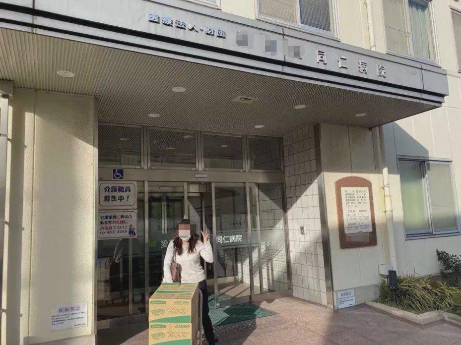 各國鬧口罩荒之際,一名在日本工作的大陸女業務竟向認識的診所要口罩,高價轉賣給大陸網友,大賺災難財。圖截自東京新青年