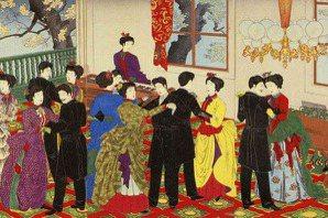 以時尚舞會取代槍砲:日本明治維新的「溫和外交」