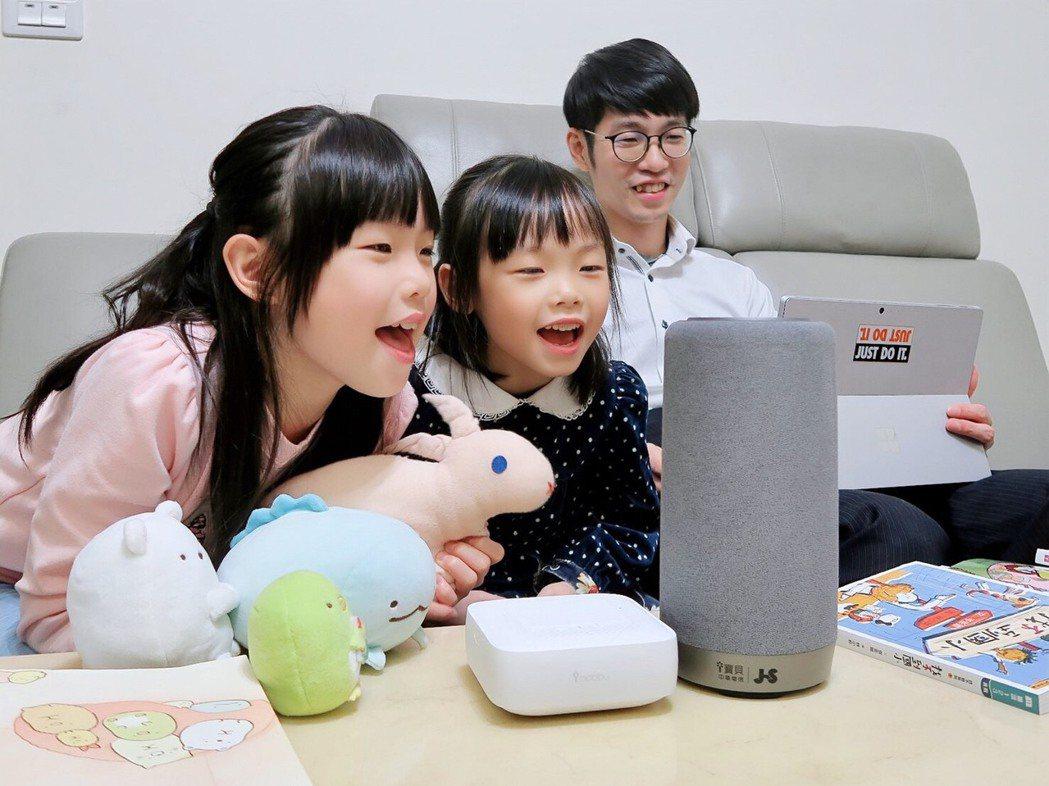 中華電信「i寶貝智慧聲控服務」提供說故事、聽音樂、學英文等服務。 中華電信/提供