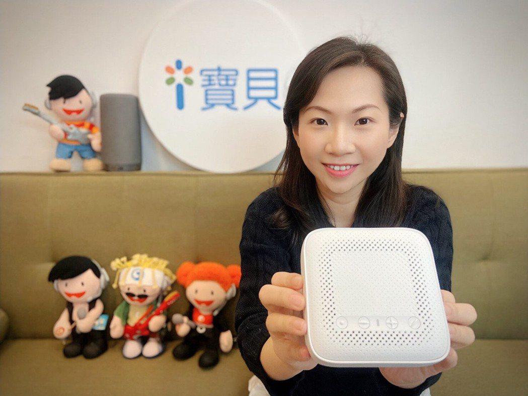 中華電信推出特價優惠,在2月11日到3月2日間,購買新款LUCIA搭配相關寬頻和...