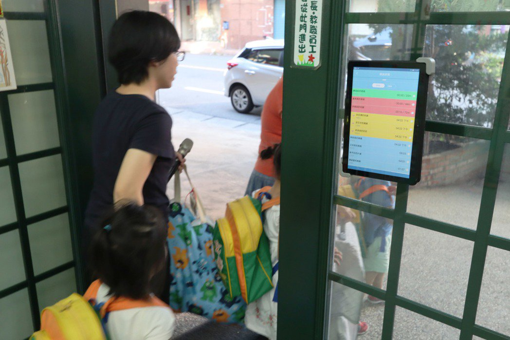 PickMeUp接送助手幫助學校精準掌握家長們的到校時間,讓接送更快速順暢。 欣...