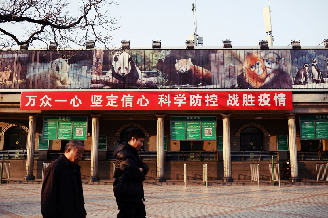 圖為因應武漢肺炎防疫期間的北京動物園「萬眾一心」標語。 圖/路透社