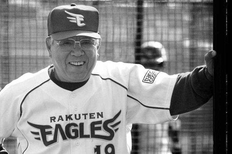 野村克也是日本職棒史上的超級球星,也是擁有輝煌戰績的知名教頭,他的離世是棒球界的巨大損失。 擷圖自樂天金鷲官方網站