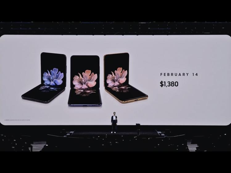 Galaxy Z Flip建議售價約新台幣41,400元,預計將於2月14日起於...