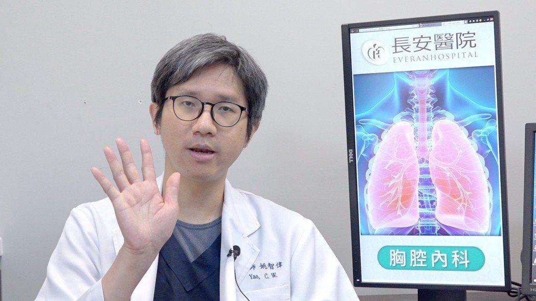 口罩要怎麼戴才有防護力?長安醫院胸腔科醫師姚智偉拍影片分享5個戴口罩的正確觀念。...