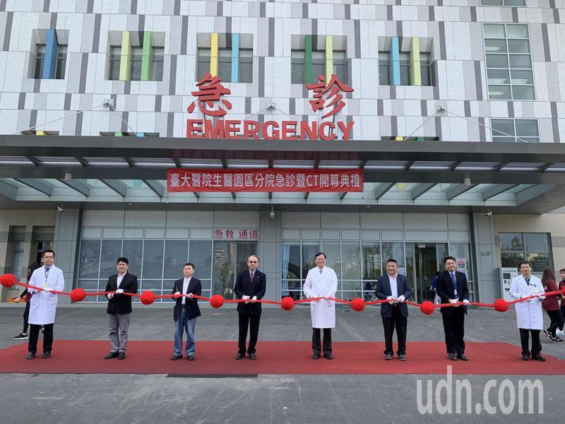 位於新竹縣竹北市的台大醫院生醫園區分院急診今天正式開始營運,院方舉行「急診暨CT開幕記者會」。記者陳斯穎/攝影