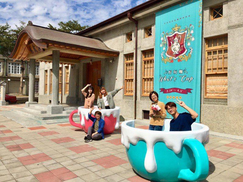 屏東演武場咖啡杯特展將於14日起開展。圖/屏東縣政府文化處提供