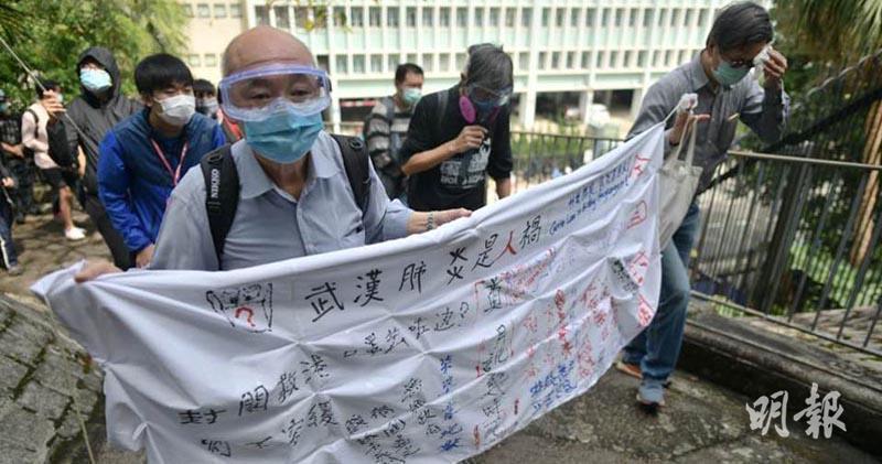 口罩短缺、專供政府部門的「CSI」口罩淨流出上網銷售,香港銀髮族發起遊行,向特首林鄭月娥請願。取自明報