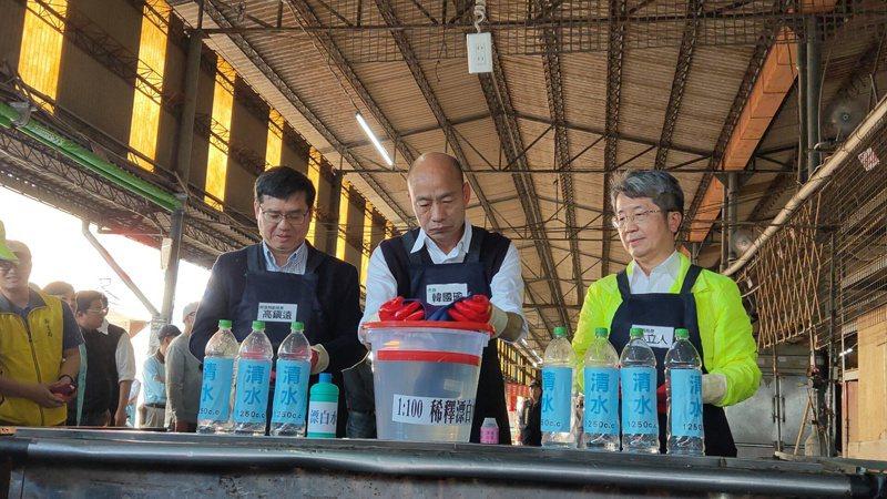 高雄市提前啟動登革熱防治,市長韓國瑜下午到去年爆發群聚疫情的三民區金獅湖市場示範消毒水泡製,並視察相關防疫作業。記者蔡容喬/攝影