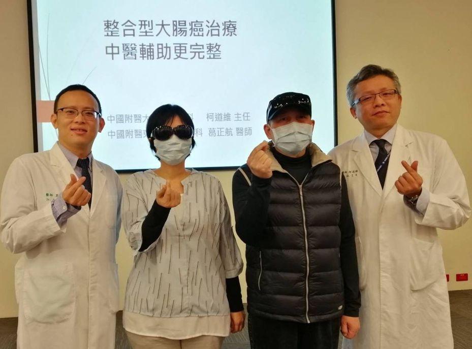 56歲陳姓大老闆(右二)、37歲蔡姓女公務員(左二)感謝醫師柯道維(右)、葛正航(左)協助,在中國附醫化療期間,接受中醫治療緩解化療不適,順利完成療程。圖/中國附醫提供