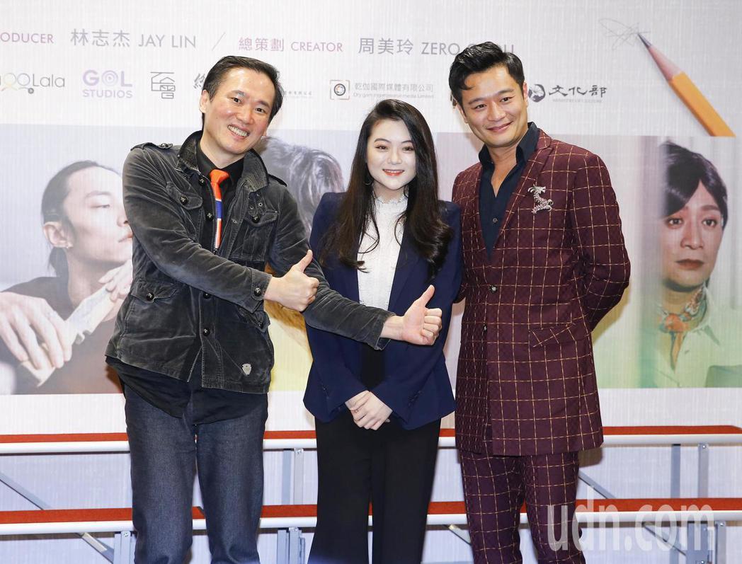 《我是香香多桑》同志喜劇短片今天舉行首映記者會,藝人林佑星、應蔚民(小應)和郭思...