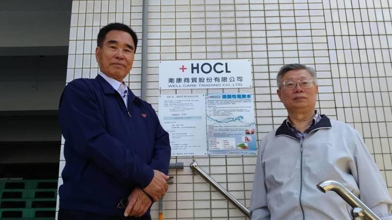 美隆工業董事長吳維忠(左)。記者張義宮/攝影