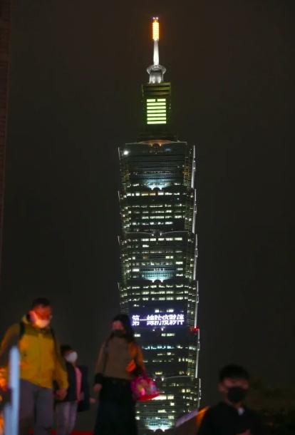 台北101購物中心將針對台北101大樓租戶、會員推出專屬優惠。/本報資料照