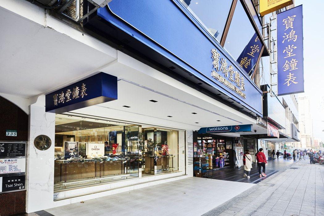 寶鴻堂台北忠孝店12日開幕,此為店鋪外觀。業者/提供