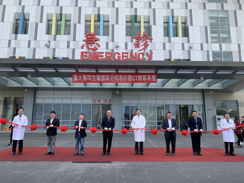 台大醫院生醫園區分院急診室昨天開始營運,設置獨立的毒化災沖洗區域,還規畫負壓診療室。記者陳斯穎/攝影