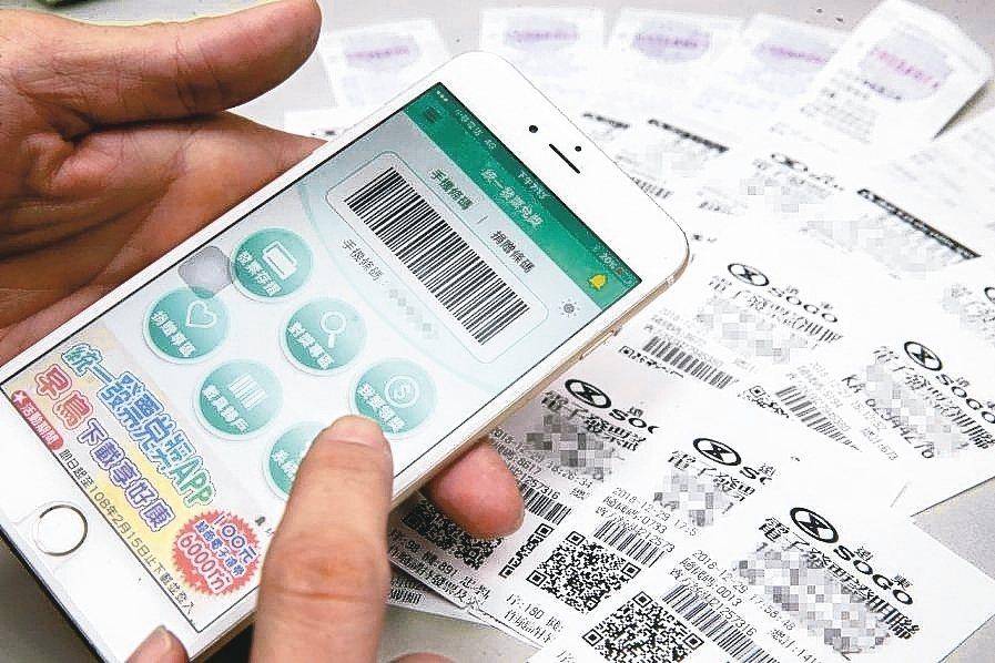 信用卡是載具銀行不會幫忙對獎,要先到財政部「綁定領獎帳戶」及「設定載具規戶」,才能看到中獎發票,歸戶後也要設定領獎,才不會與財神錯過。本報系資料照