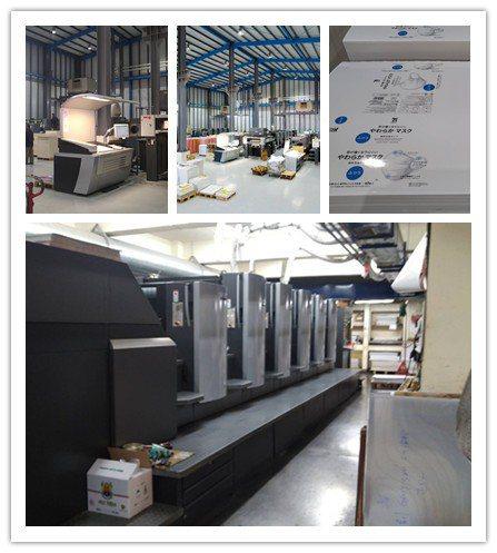 紅藍彩藝印刷楊梅廠,設備及環境均領先業界。 紅藍/提供