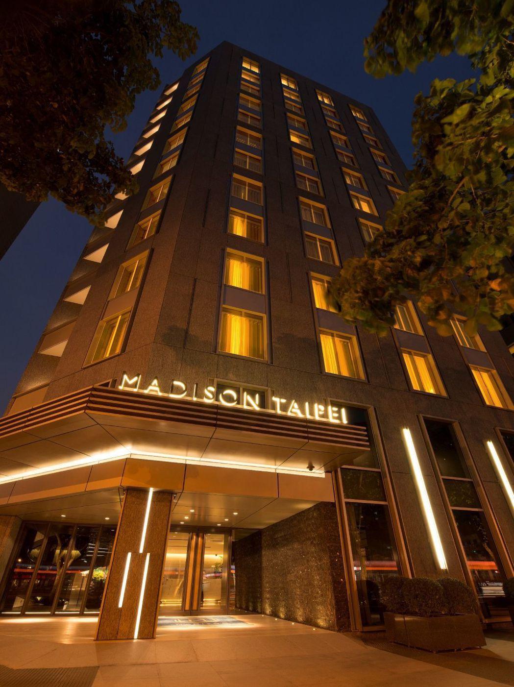MADISON TAIPEI HOTEL慕軒飯店外觀。  慕軒飯店 提供