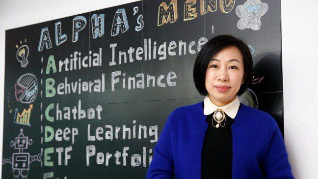 阿爾發金融科技公司董事長楊琇惠。記者鄭超文/攝影
