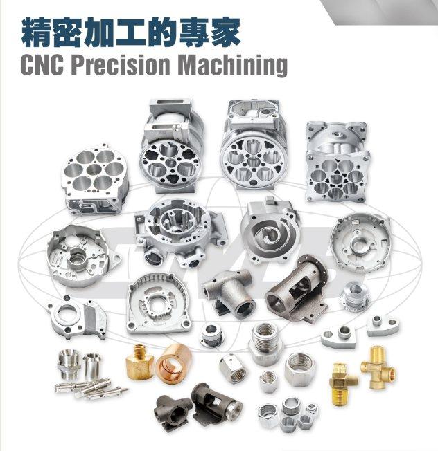 舜富公司專精鋁合金、不鏽鋼、鋼鐵、特殊鋼、合金銅等各種金屬客製化精密加工。業者/...