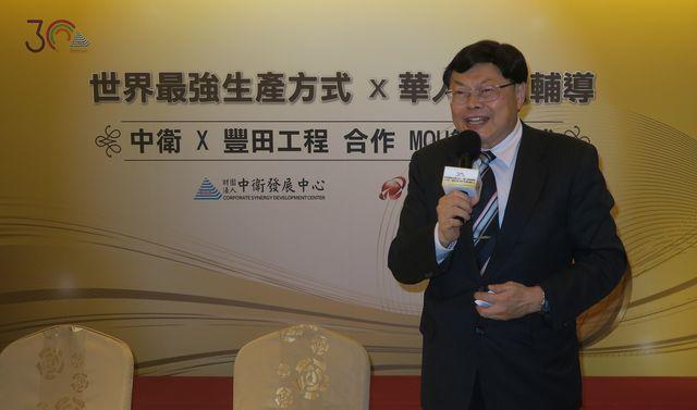 中衛發展中心總經理朱興華致詞。 陳華焜/攝影