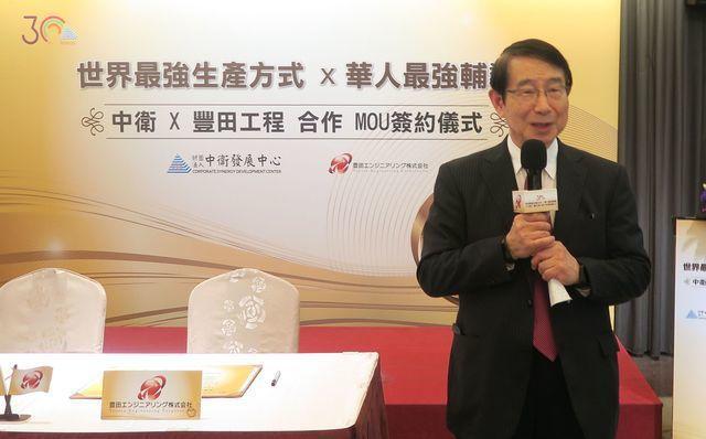 豐田工程技術株式會社會長堀切俊雄致詞。 陳華焜/攝影