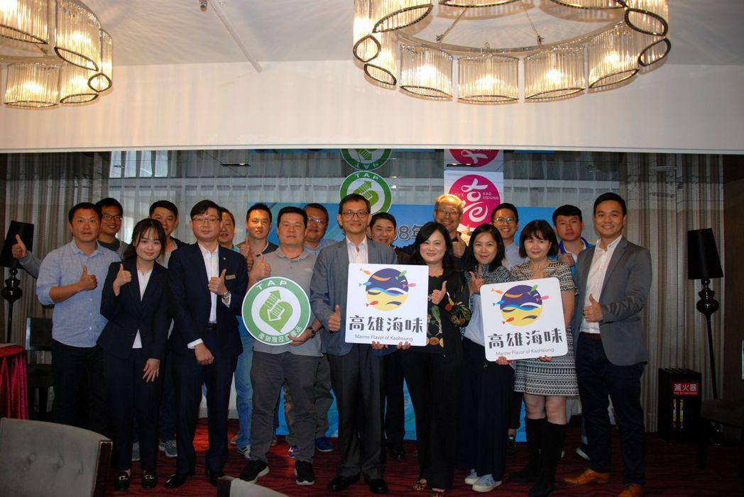 高雄市政府海洋局副局長黃登福(前排中)與參加媒合會的來賓合影。 楊鎮州/攝影