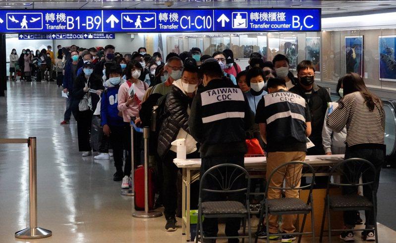新冠肺炎疫情重創觀光旅遊業。圖為桃園機場排隊填寫健康聲明卡的入境旅客。 聯合報系資料照/記者鄭超文攝影