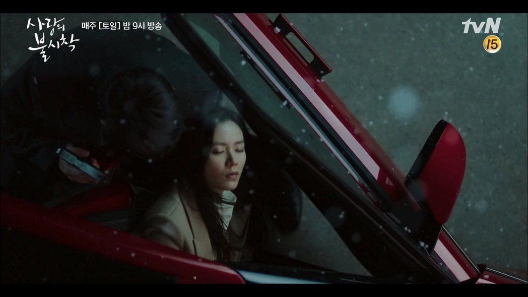 摘自Naver TV