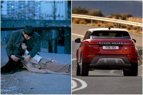 《愛的迫降》孫藝真捨身救玄彬 擋子彈的Land Rover台灣也有賣!
