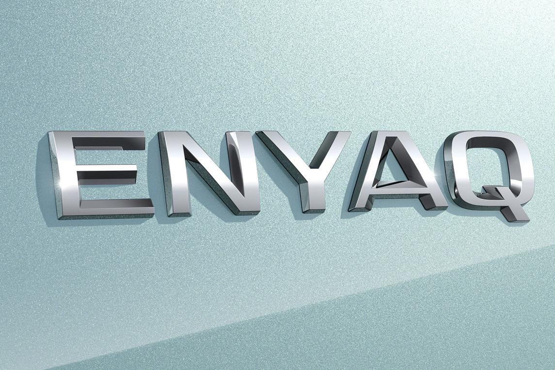 ŠKODA品牌首款電動休旅 名字確定叫ENYAQ