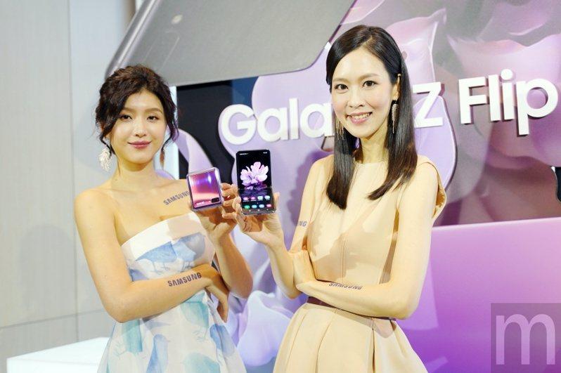 三星第二款螢幕可凹折手機Galaxy Z Flip正式登台