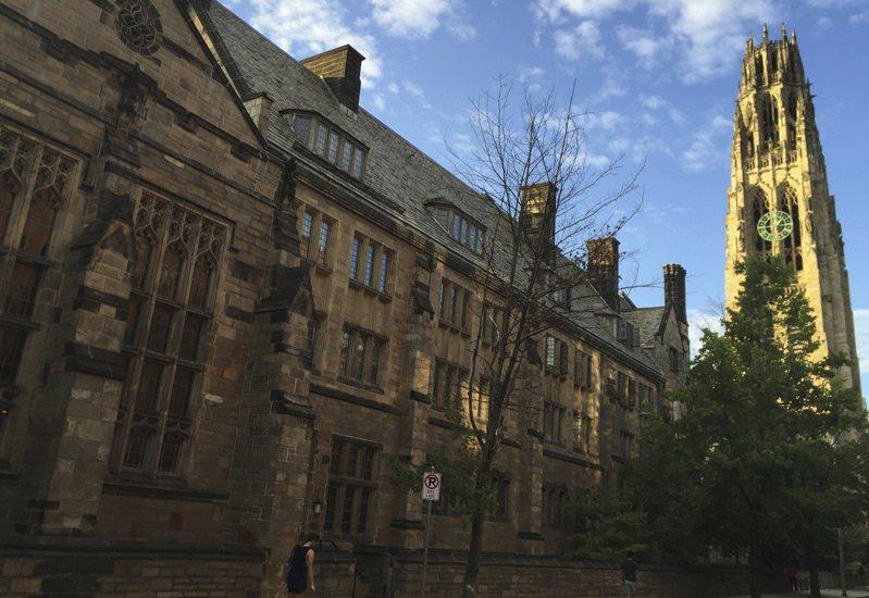 哈佛大學和耶魯大學遭美國教育部調查,圖為耶魯大學。美聯社