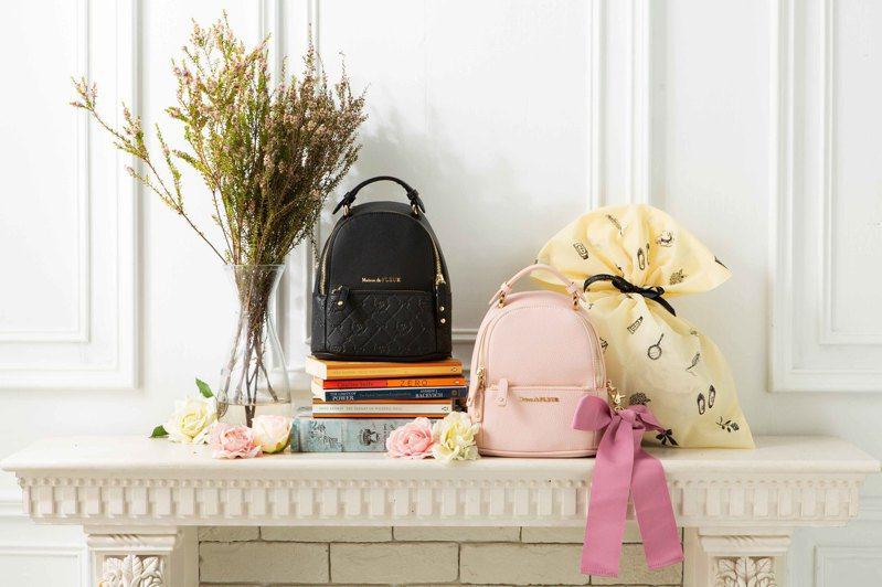 愛你久久-浮雕玫瑰手提後背包、氣質蝴蝶結緞帶兩用手提背包。 圖/台灣紋意提供