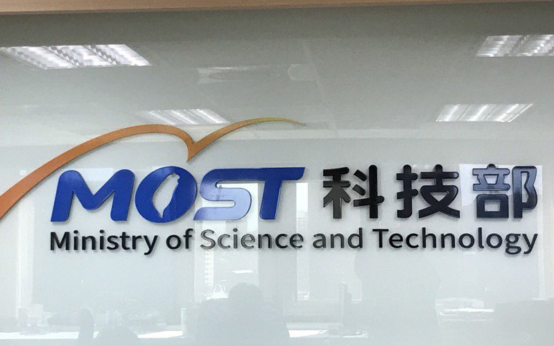 科技部支持大學在菲律賓設兩個海外科研中心,提供學術協助和交流。記者潘乃欣/攝影
