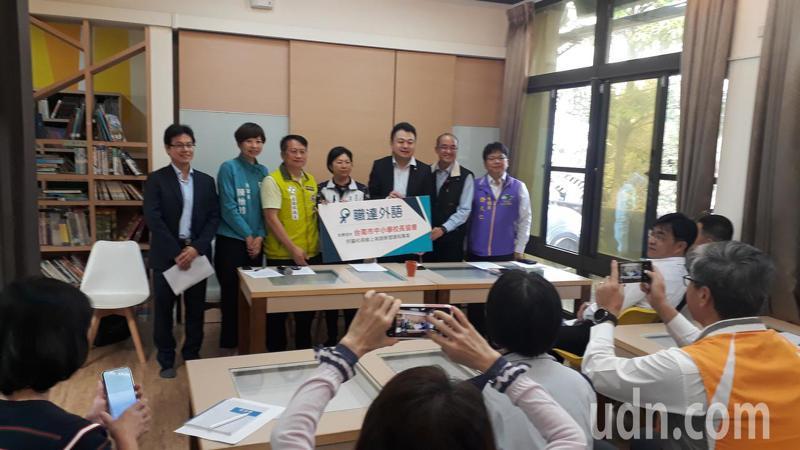協助提升國小校長英語能力,台南職達外語公司提供免費線上課程。記者周宗禎/攝影